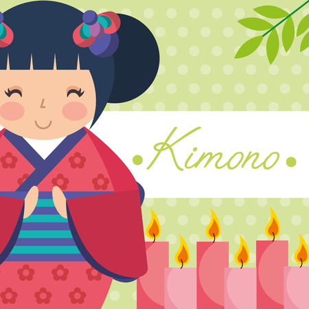 kokeshi japanese national doll in a floral kimono vector illustration Banque d'images - 114968720