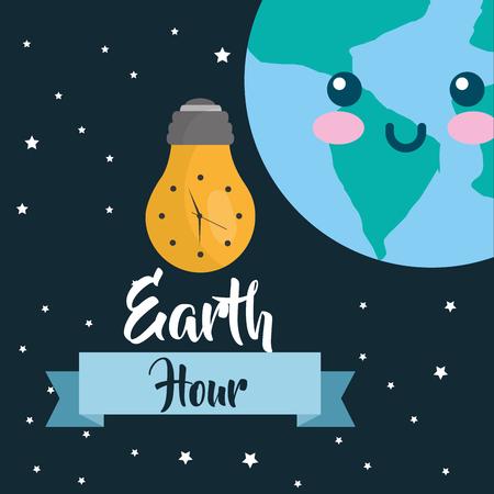 kawaii planet bulb light earth hour clock ribbon vector illustration