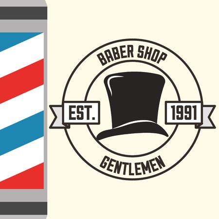 baber shop est for gentlemans label pole colors vector illustration