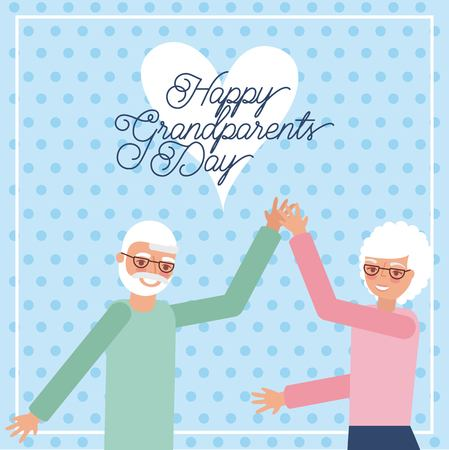 grandparents day sign heart cute older couple dancing vector illustration
