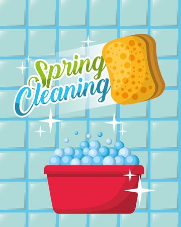wall tile plastic basin foam sponge spring cleaning vector illustration