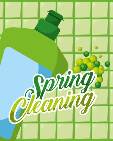 green detergent liquid bottle wall tile spring cleaning vector illustration