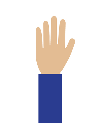 human hand showing five finger palm vector illustration  イラスト・ベクター素材