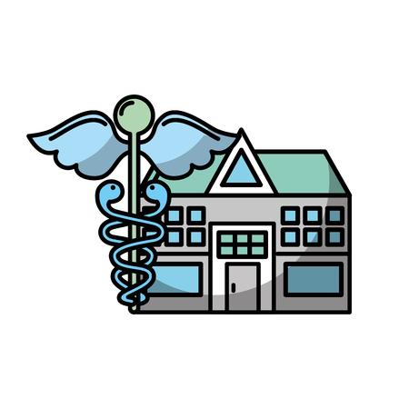kaduceusz szpital budynek opieki zdrowotnej medycyna ilustracja wektorowa Ilustracje wektorowe