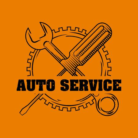 auto service car crossed wrench screwdriver tools vector illustration Illustration