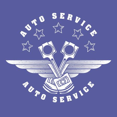 pistons stars wings emblem auto service vector illustration Standard-Bild - 108335125