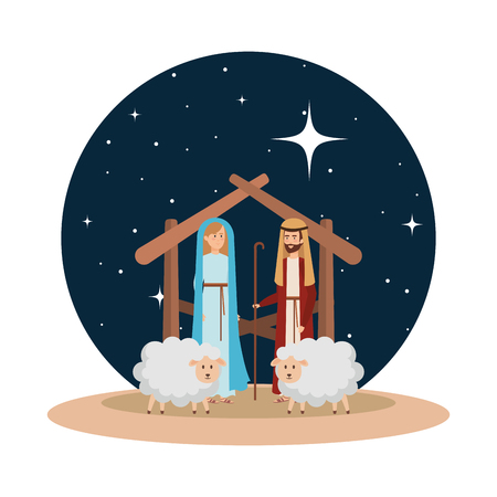 virgin mary and saint joseph with sheeps vector illustration design Illustration