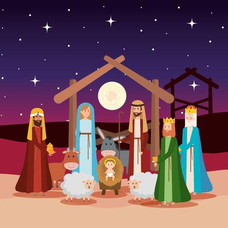 Sagrada familia con reyes sabios y animales, diseño de ilustraciones vectoriales Ilustración de vector