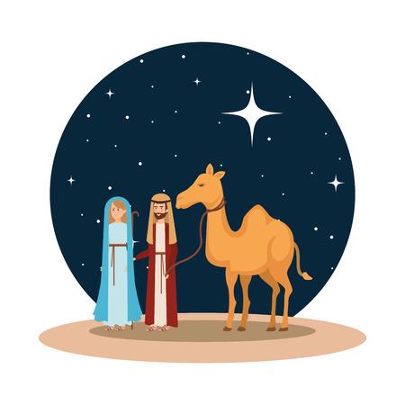 virgin mary and saint joseph with camel vector illustration design