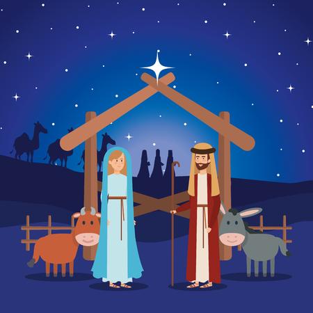 virgin mary and saint joseph with animals vector illustration design Ilustración de vector