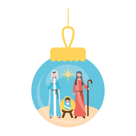 sacred family in the ball merry christmas vector illustration