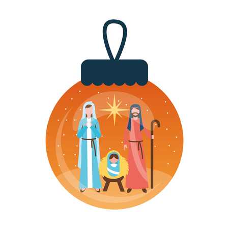 sacred family in the ball merry christmas vector illustration vector illustration