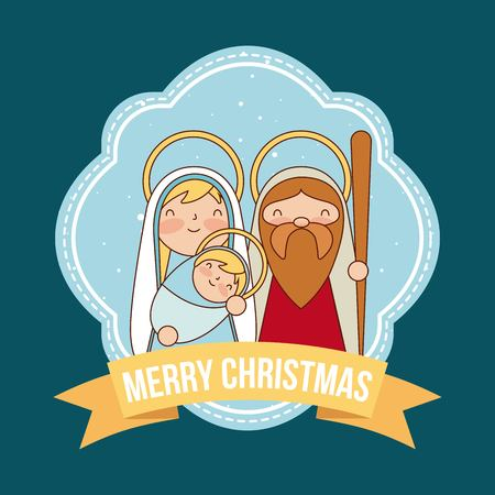 merry christmas ribbon sacred family holding baby vector illustration Illustration