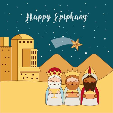 manger epiphany desert shooting star wise men vector illustration