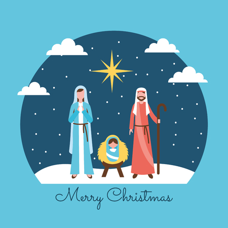 merry christmas sticker desert sacred family vector illustration