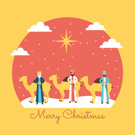 merry christmas camels wise men gifts vector illustration