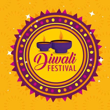 diwali candles lights and seal decoration vector illustration