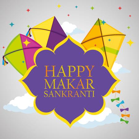 makar sankranti emblem with kites style vector illustration