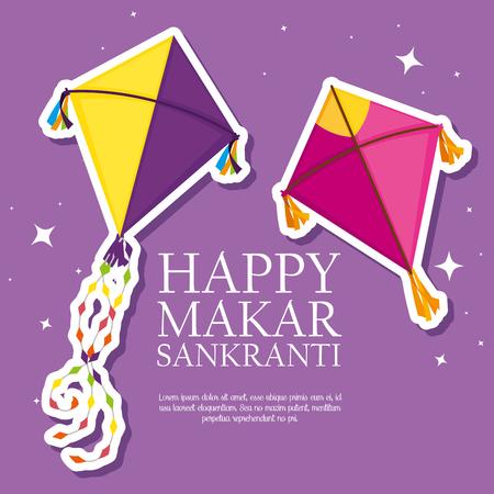 happy makar sankranti with kites to festival vector illustration Ilustracja