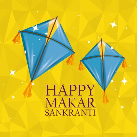 happy makar sankranti with kites style vector illustration
