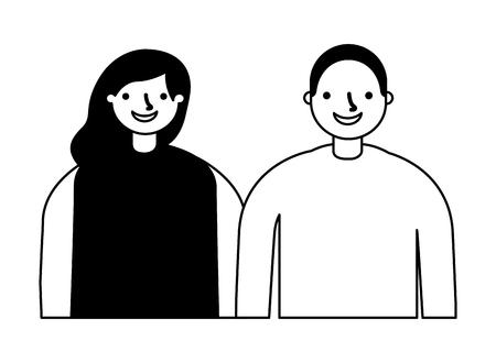 Quelques personnages sur fond blanc monochrome illustration vectorielle Vecteurs