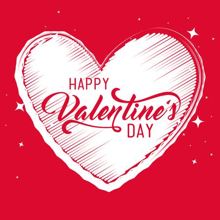 heart shape to valentine day card vector illustration Ilustrace