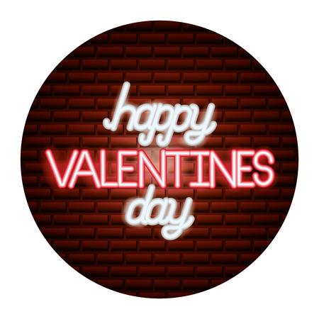 phrase neon light valentine day vector illustration neon