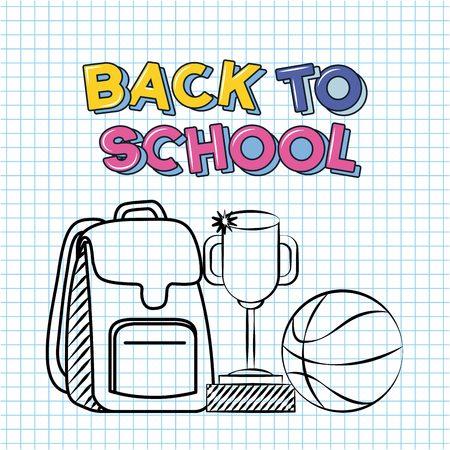 trophy bag basketball ball back to school vector illustration sketch