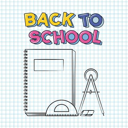 book eraser compass back to school vector illustration sketch