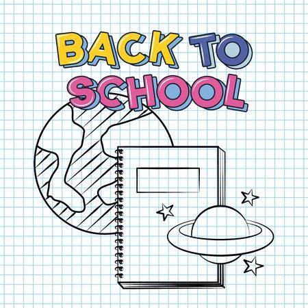 world planet stars book back to school vector illustration sketch