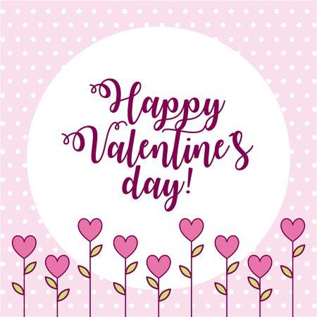 flowers shaped hearts decoration valentine day vector illustration Illustration
