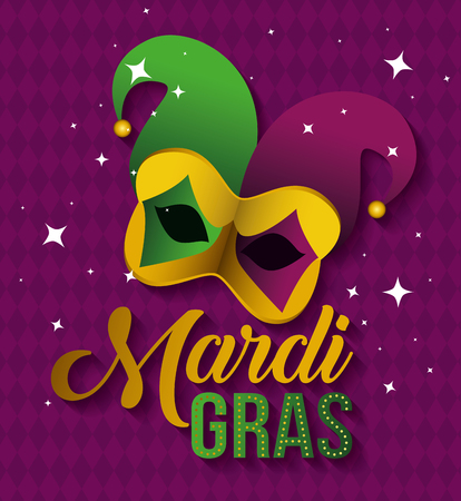 mardi gras celebration with party mask vector illustration  イラスト・ベクター素材