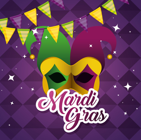 party banner with festival mask to mardi gras vector illustration