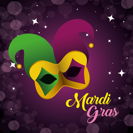 mardi gras decoration with party mask vector illustration