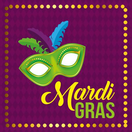 mardi gras festival with party mask vector illustration  イラスト・ベクター素材