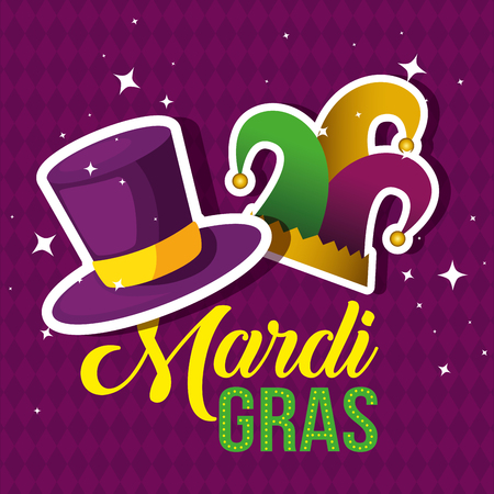 party hats festival to mardi gras celebration vector illustration Illustration