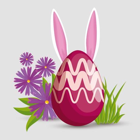happy easter celebration with rabbit inside egg vector illustration Archivio Fotografico - 125837311
