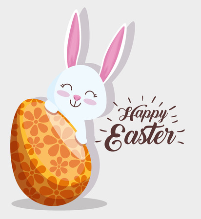 happy rabbit and easter egg decoration vector illustration Archivio Fotografico - 125837387