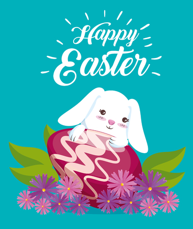 happy easter with rabbit and eggs decoration vector illustration Archivio Fotografico - 125837411