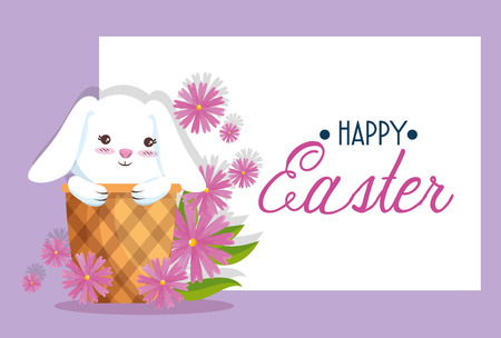 happy rabbit inside basket to easter card decoration vector illustration Archivio Fotografico - 116015924