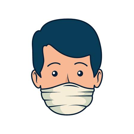Diseño de ilustración de vector de personaje de avatar de tapa de boca de dentista joven