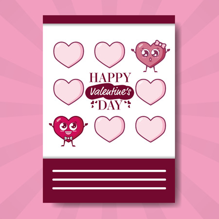 hearts invitation happy valentines day vector illustration