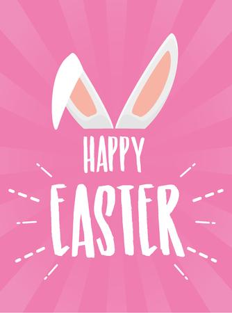 happy easter lettering rabbit ears vector illustration