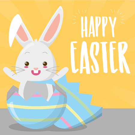 cute rabbit coming out easter egg  vector illustration