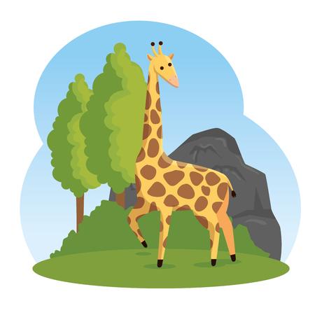 cute giraffe wild animal reserve vector illustration Çizim