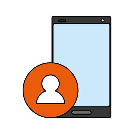 mobile app development avatar user vector illustration Illustration
