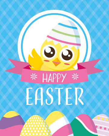 chick with shell egg happy easter card vector illustration
