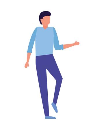 man character standing on white background vector illustration Illustration