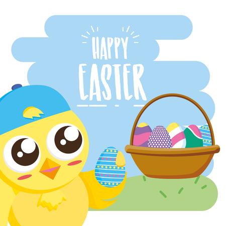 chick holding egg basket happy easter vector illustration