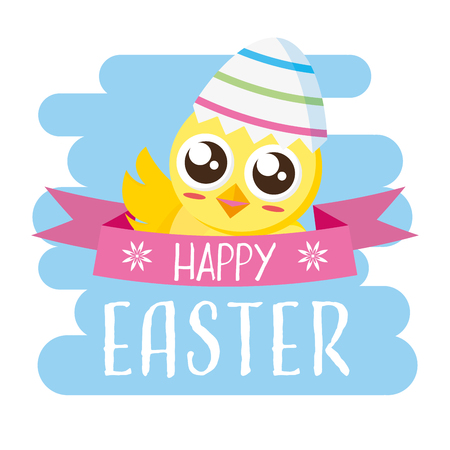 chick with egg shell happy easter vector illustration Фото со стока - 118231547